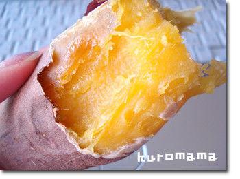 チチとママの気ままな節約日記-焼き芋