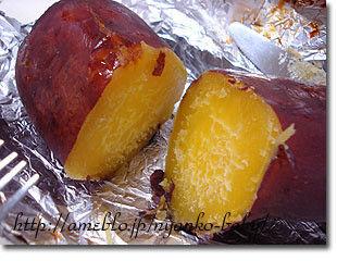 チチとママの気ままな節約日記-ねっとり焼き芋